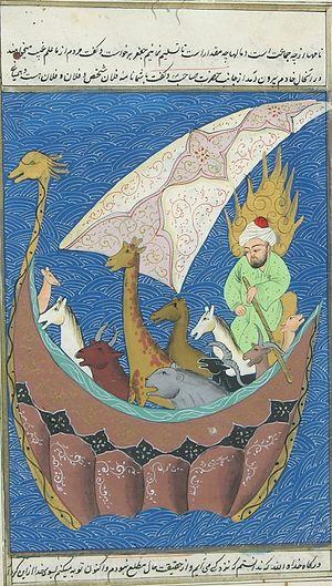 This is not Noah's Ark!