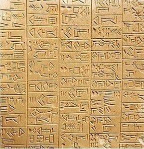 Creation Club Sumerian Cuneiform