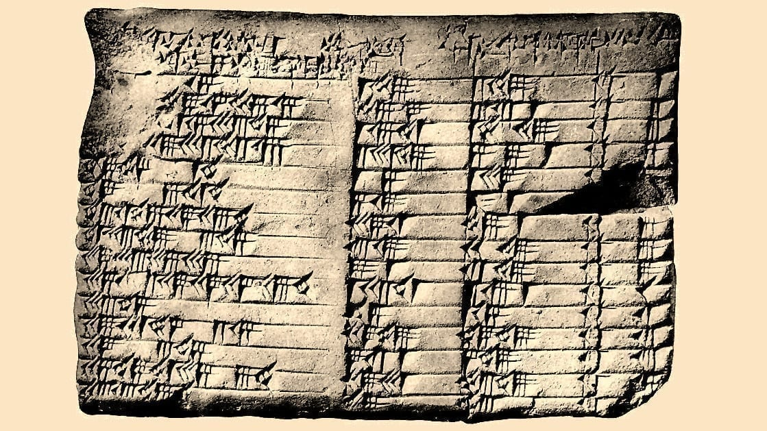 Plimpton 322 clay tablet